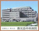 nagoya2.jpg(8177 byte)