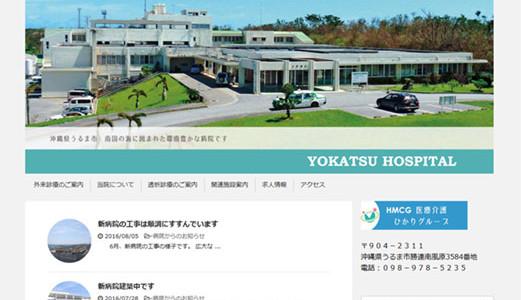 yokatsu_hpa