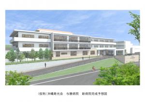 新病院完成予定図